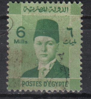 Timbre: Roi Farouk