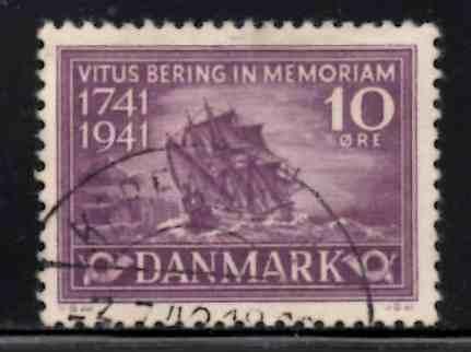 timbre: Bicentenaire de la mort de Vitus Bering