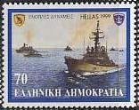 timbre: Contre torpilleur en exercice