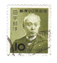 Timbre: Baron Maejima (créateur du service postal)