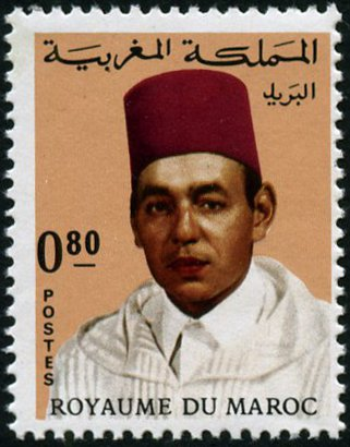 Timbre: Roi Hassan  II     0.80