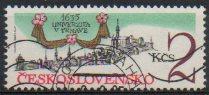 Timbre: Ville de Trnava au 17e siècle