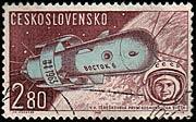 Timbre: Valentina Terechkova et Vostok VI