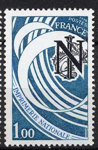 Timbre: Imprimerie nationale