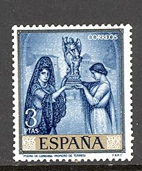 Timbre: Journée du timbre - Un poème de Cordoba