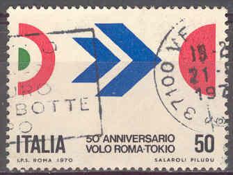 Timbre: Vol Rome-Tokyo