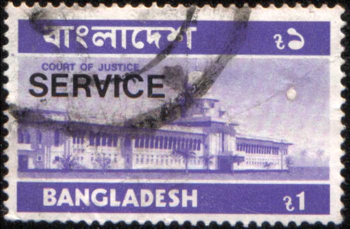 Timbre: Cour de justice à Dacca, surchargé