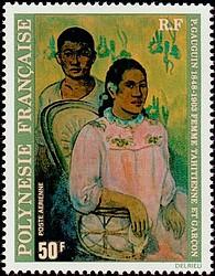 Timbre: Tahitienne et garçon par Paul Gauguin