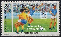 Timbre: Argentina 78