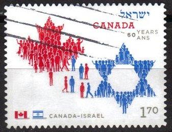 Timbre: Canada-Israël,  60 ans d'amitié   ADH