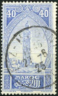 Timbre: La Koutoubia à Marrakech