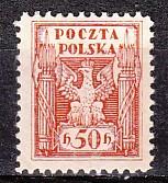 Timbre: Pologne du sud valeur halerzy dentelé