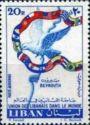 Timbre: Union des libanais dans le monde