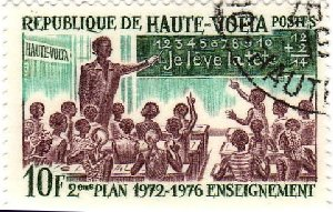 Timbre: 2ème plan national developpement (1972-76)
