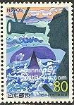 Timbre: Observation des baleines - ND bas et droite