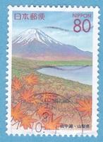 Timbre: Mont Fuji, en automne - ND droite