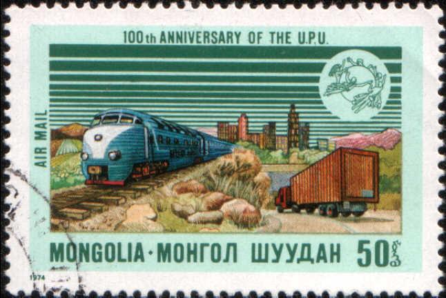 Timbre: Centenaire de l'U.P.U., train et semi-remorque