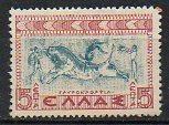 Timbre: Course de taureaux (fresque de Cnossos)