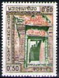 timbre: Temple Vat Phou à Paksé x 2