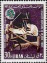 timbre: Congrès mondial de la soie