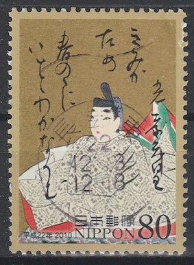 Timbre: *Cent poèmes de cent poètes* (Hyakunin-Isshu)