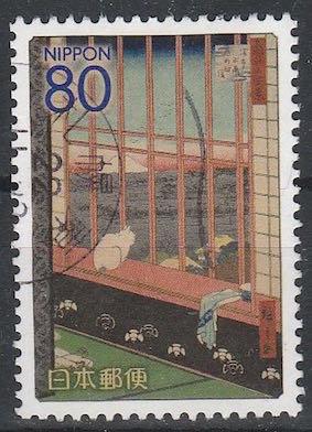 Timbre: Art japonais, estampes de style Ukiyo-e, époque d'Edo