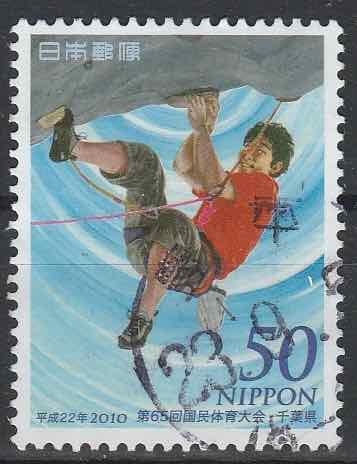Timbre: 65e meeting national d'athlétisme (note)