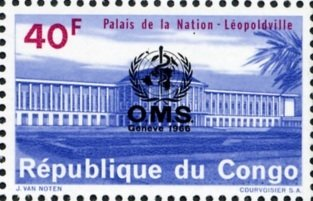 Timbre: Palais de la Nation, surchargé OMS