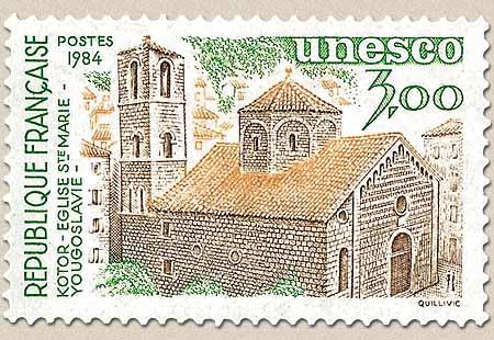 Timbre: Eglise Sainte Marie Kotor-Yougoslavie (AT)