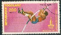 Timbre: Jeux olympiques de Moscou