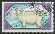 Timbre: Race de chèvre