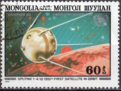 Timbre: Sputnik 1 - 1er satellite en orbite 1957