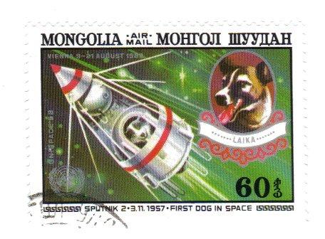 Timbre: Spoutnik 2 et chienne Laïka