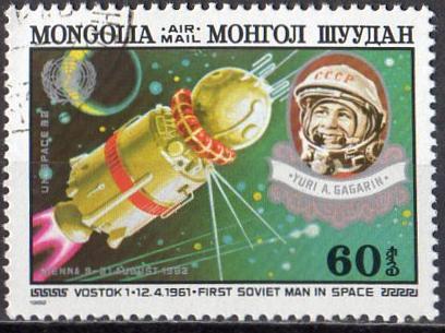 Timbre: Unispace 82 - Yuri A. Gagarin