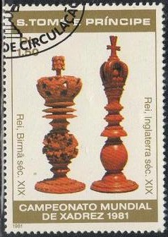 Timbre: Championnats du monde d'échecs