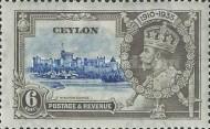 Timbre: 25ans Coronation George V