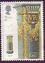 Timbre: Boite aux lettres de 1857 ob vagues