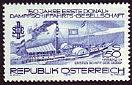 timbre: 150 ans de navigation sur le Danube -