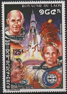 timbre: Coopération spatiale U.S.A / U.R.S.S