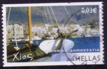 timbre: Serie Touristique Iles Grecques - Chios