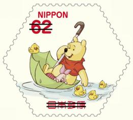 Timbre: Winnie l'Ourson