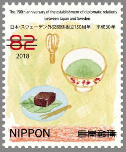 Timbre: Japon · Suède