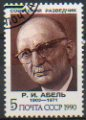 Timbre: R.I. Abel, agent secret