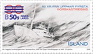 Timbre: 50e première guerre de la pêche à la morue