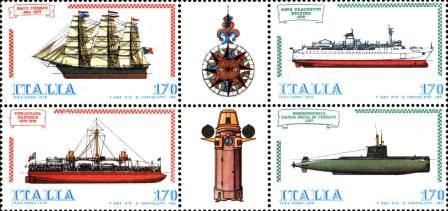 Timbre: BLOC : Construction navales -