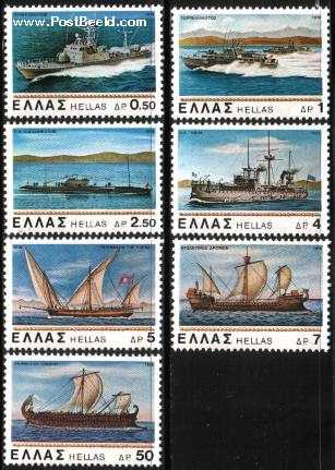 Timbre: Navires, bateaux