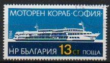Timbre: Inauguration du bateau de croisière SOFIA