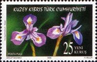 Timbre: Iris sisyrhinchium - Adm. Turque