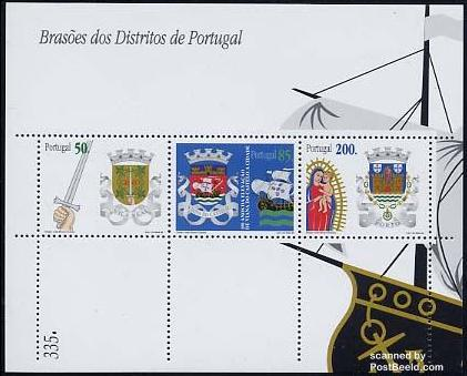 Timbre: Armoiries des districts portugais, 2BF