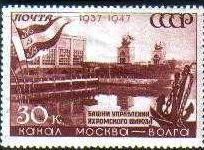 Timbre: Canal de la Volga